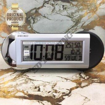 SEIKO นาฬิกาปลุกดิจิตอลThemometer เสียงกระดิ่ง Ultra Loudสีบอร์นเงินรุ่น QHL071S