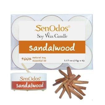 SenOdos เทียนหอมอโรม่า ทีไลท์ Tealight Set Sandalwood Soy Candles กลิ่นไม้หอมแก่นจันทร์ ขนาดพกพา 15 g. (6 ชิ้น)
