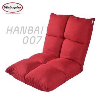 ShabbyChic โซฟาญี่ปุ่น เก้าอี้ญี่ปุ่น (รุ่นH07 115cm.สีแดง) โซฟา-ปรับระดับได้