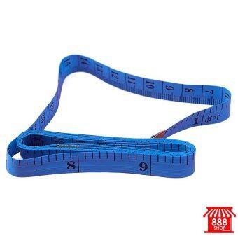 Shop888mall สายวัดตัว วัดเสื้อ แฟนซี (สีน้ำเงิน) ขนาด 150 เซนติเมตร2 ชิ้น - 4