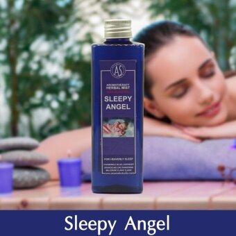 Shoppingcenter น้ำหอมอโรม่า น้ำหอมปรับอากาศ สำหรับเครื่องพ่นอโรม่า (กลิ่น Sleepy Angel)