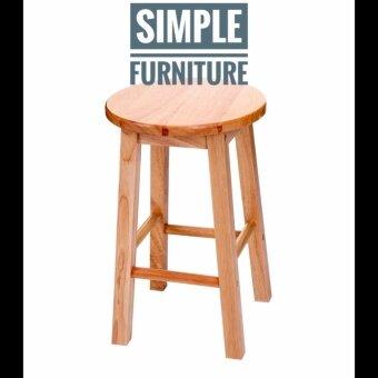 Simple Furniture เก้าอี้กลมไม้ยางพารา สูง 18 นิ้ว