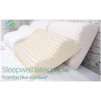 หมอนยางพารา Sleepwellรุ่น Comfort Plus ขนาดมาตราฐาน
