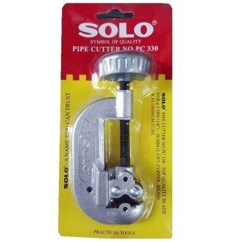 เครื่องมือช่าง SOLO คัตเตอร์ตัดแป๊บ อุปกรณ์ช่าง รุ่น PC303