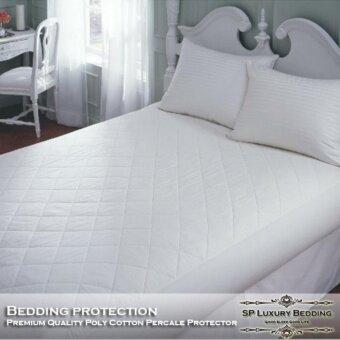 SP Luxury ผ้ารองกันเปื้อนที่นอนแบบรัดมุม5 ฟุต พรี่เมี่ยมเกรด