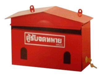 SPK Shop ตู้รับจดหมายใหญ่พิเศษ (สีแดง)
