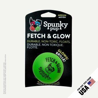 ขอเสนอ SpunkyPup™ ของเล่นสุนัข ของเล่นหมา ลูกบอล Fetch & Glow ขนาดกลาง (สีเขียว)