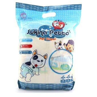 เปรียบเทียบราคา Sukina Petto Diaper กางเกงอนามัย สุนัข Size XL