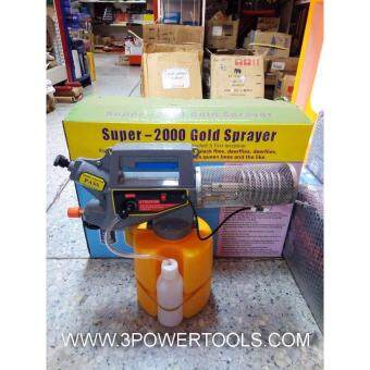 เครื่องพ่นควันหมอกฆ่ายุงแมลง Super 2000 Gold Sprayer(ฟรีแก๊สกระป๋อง 1 กระป๋อง)