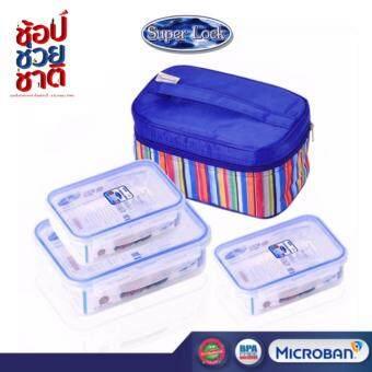Super Lock กล่องถนอมอาหารพร้อมกระเป๋าเก็บความร้อน (คละลาย) เซท 6 ชิ้น รวมฝา รุ่น AAA-6115-6114
