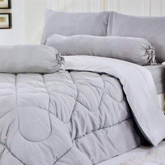 Sweet Kip ชุดผ้าปูที่นอน 6 ฟุต พร้อมผ้านวม 6 ชิ้น สีพื้น (สีเทา)