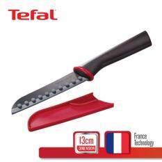 Tefal มีดเซรามิก 13 ซม. รุ่น Ingenio K1520414 - Black
