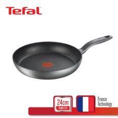 Tefal กระทะแบน 24 ซม. รุ่น Hard Titanium Plus C6920402