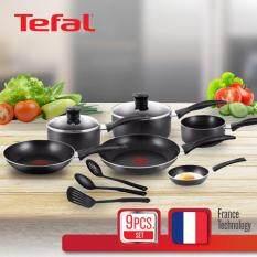 Tefal Easy Care Set เครื่องครัว 9 ชิ้น A762S944
