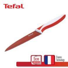 "Tefal Fresh Kitchen Utility knife 5"" มีดสำหรับหั่นผัก K0613614"