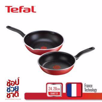Tefal เซตกระทะ Pure Chef ประกอบด้วย กระทะก้นลึก ขอบ 2 หยัก 28 ซม. + กระทะแบน 24 ซม. C6175214