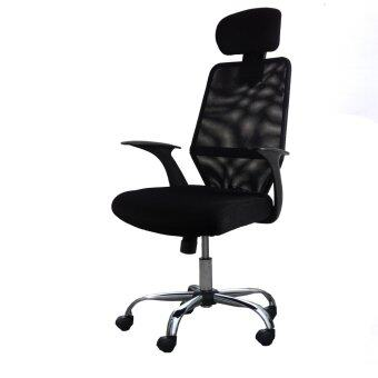 TGCF เก้าอี้สำนักงาน รุ่น TG-C785 BL - สีดำ