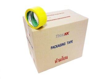 THAI KK เทปโอพีพี เทปกาวขนาด 48 มม. x 50 หลา รุ่น KK Green - สีเหลือง (ขายยกลัง 36 ม้วน)