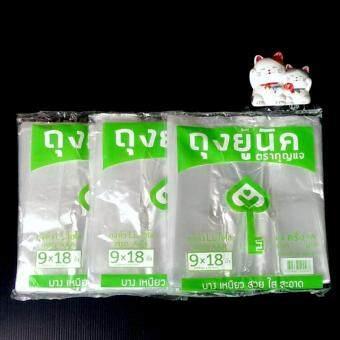 THE KEY ถุงหูหิ้วใส 9x18นิ้ว 3 แพ็ค ถุงไฮโซ LL ใส สะอาด เกรด AAA (500g*3)
