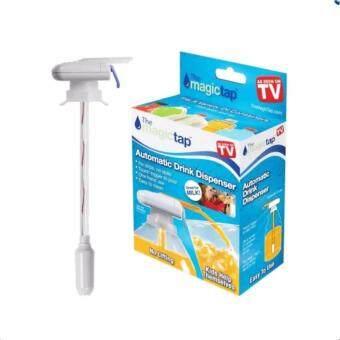 หัวกดน้ำ และจ่ายน้ำ อัตโนมัติ อเนกประสงค์ The magic tap