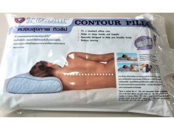 ทิวลิป หมอนสุขภาพ ลดอาการกรน - Contour Pillow - Reduce Snoring.