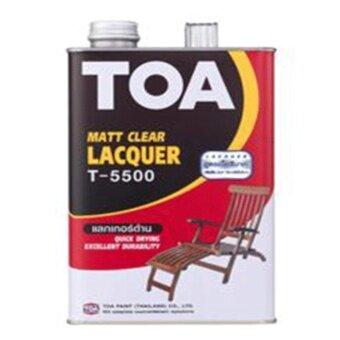 เปรียบเทียบราคา TOA แล็คเกอร์ด้านT-5500 ผลิตภัณฑ์แล็กเกอร์เคลือบไม้ชนิดด้าน(กระป๋องเล็ก)