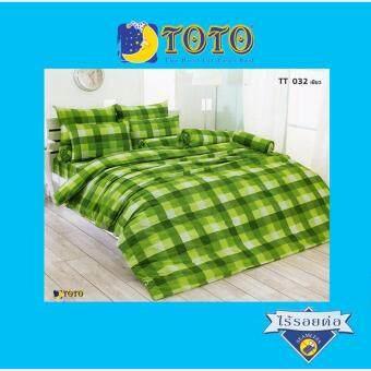 Toto ผ้านวมเอนกประสงค์ โตโต้ (ไม่รวมผ้าปู ปลอกหมอน ปลอกหมอนข้าง) ลาย TT032 เขียวสำหรับเตียง 3.5ฟุต หรือ ห่มคนเดียว