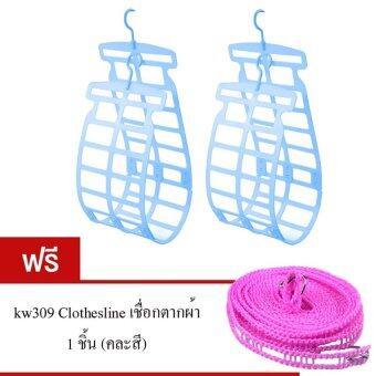 Triple3Shop ไม้แขวนตากหมอน และตุ๊กตา (สีฟ้า) 2 ชิ้น แถม kw309Clothesline เชื่อกตากผ้า 1 ชิ้น (คละสี)
