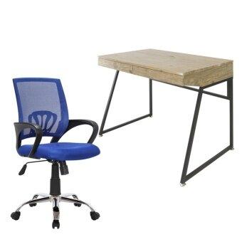 ขายด่วน U-RO DECOR โต๊ะทำงานอเนกประสงค์ รุ่น ORANGE(สีโอ้คธรรมชาติ/น้ำตาลเข้ม) + เก้าอี้สำนักงาน MOON มูน (สีน้ำเงิน)