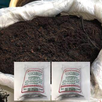 Wipapha ดินเกษตรขงเบ้ง เป็นดินผสมสำหรับปลูกต้นไม้ทุกชนิดปลูกสนามหญ่า และพืชสวนครัวเพาะชำเมล็ดพันธุ์ได้ดีเยี่ยม 10kg 2 ถุง