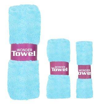 Wonder Towel Plus ผ้าขนหนูู เซต 3ผืน (สีฟ้า)