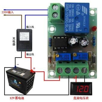 XH-M601 battery charging control board 12V intelligent chargerpower control panel automatic charging power -