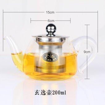 YAVON 200ml แก้วทรัมเป็ตชาหม้อ