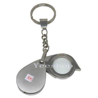 Yeeshop แว่นขยายพวงกุญแจรูปหยดน้ำ (Lovely Key Chain With Magnifier)