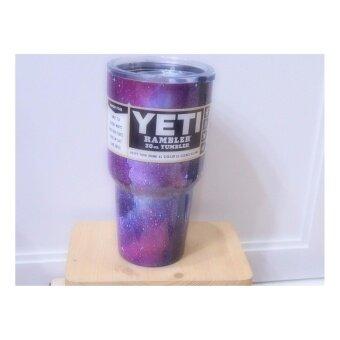 แก้วน้ำเก็บอุณหูมิ(YETI)ลายกาแล็คซี่โทนสีม่วง 30oz.