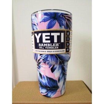 แก้วเบียร์ แก้วน้ำ YETI Cups Cars Beer Mug Large Capacity Mug (ขนนกสีน้ำเงิน)