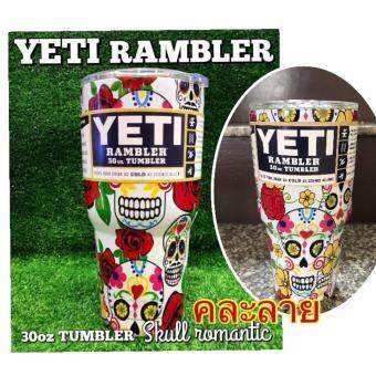 YETI Rambler แก้วเก็บความเย็น เก็บน้ำแข็งได้นาน 24ชั่วโมง ขนาด 30 ออนซ์