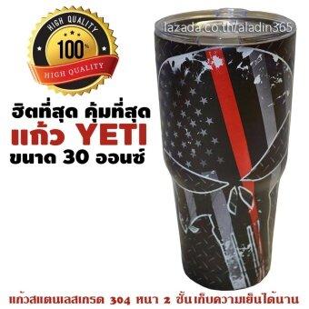 YETI Rambler Tumbler แก้วเยติ แก้วน้ำเก็บอุณหภูมิ YETI แก้วเก็บร้อน แก้วเก็บความเย็น แก้วกาแฟ แก้วเบียร์ ขนาด 30 ออนซ์ (สีดำ ลายหัวกระโหลกแถบแดง)