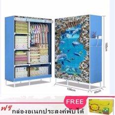 Yifun Multifunction 2 Block wardrobe ตู้เสื้อผ้า 2 บล๊อค(ฟรีกล่องเก็บของอเนกประสงค์พับได้)