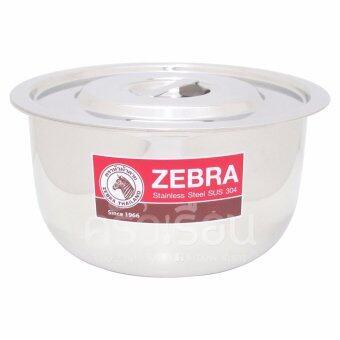 Zebra หม้อแขก 28 ซม. 3 ลิตร ตราหัวม้าลาย - สีเงิน
