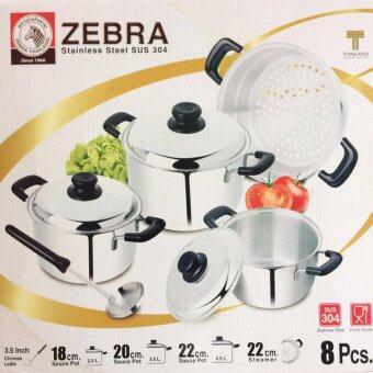 ZEBRA ชุดหม้อ เครื่องครัว Wisdom 8 ชิ้น สแตนเลสไร้สนิม รุ่น WD8-592