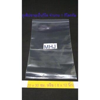 อยากขาย ถุงซิป ถุงซิปล็อค Zipper Bag สำหรับใส่สิ่งของหรือสินค้าช่วยป้องกันฝุ่น กันน้ำ ขนาด 20x30 ซม. หรือ 8x12 นิ้ว (ขายยกกิโลจำนวน 1 กิโล)