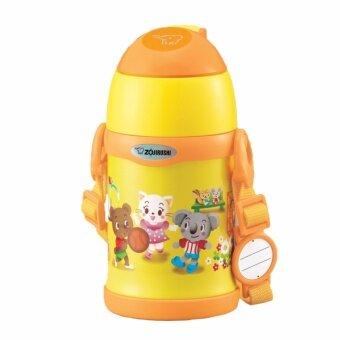 Zojirushi For Kids/ กระติกน้ำสูญญากาศเก็บความร้อน/เย็น สำหรับเด็ก0.45 ลิตร รุ่น ST-ZEE45 EK (สีเหลือง)