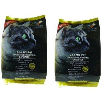Zoo Wi Pet ซูวิเพ็ท ทรายแมวภูเขาไฟสูตรควบคุมกลิ่น 5 ลิตร x 2 ถุง