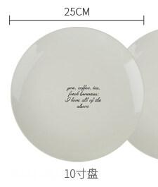 ZY เกาหลีสไตล์ยุโรปเซรามิกรอบขนมปังถ้วยชุด