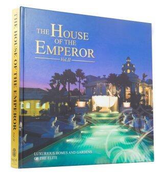 The Emperor House หนังสือ บ้านคู่บารมี เล่ม 2