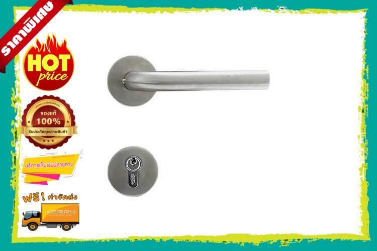 สุดยอดสินค้า!! มือจับระบบมอร์ทิส premium คุณภาพสูง มือจับ MORTISE SOLEX 4585101 SS  ของแท้ 100% ราคาถูก จัดส่งฟรี Kerry!! ศูนย์รวม มือจับตู้ มือจับ hafele มือจับประตูเหล็ก มือจับบานกระทุ้ง มือจับประตู