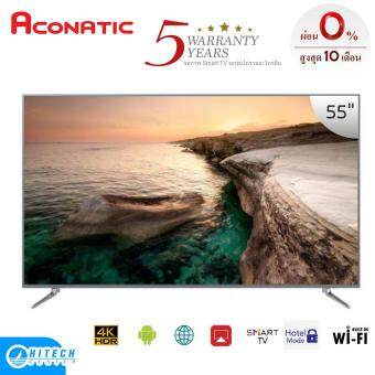 ACONATIC SMART TV ทีวี UHD LED (55, 4K, Android) รุ่น 55RS541AN