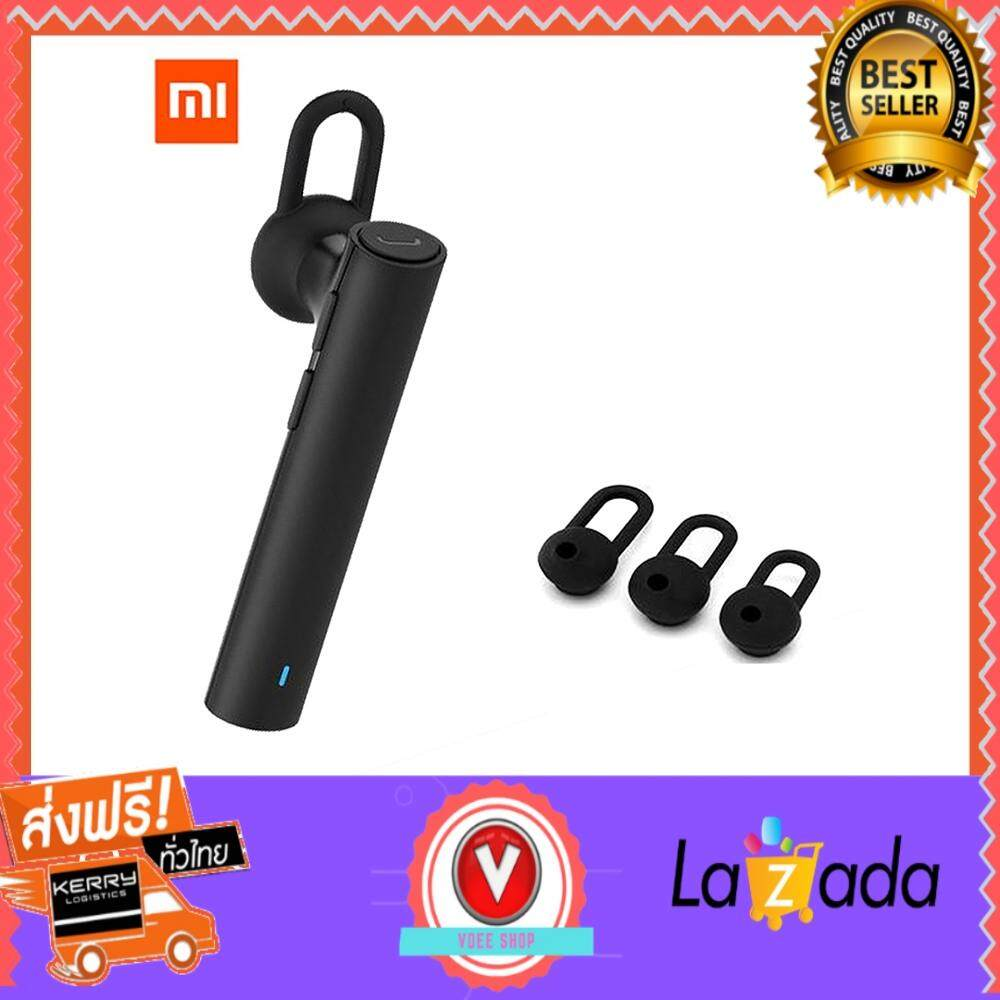 สุดยอดสินค้า!! Xiaomi Mi Bluetooth Headset หูฟังบลูทูธ (ของแท้) สีดำ ข้างเดียว xiaomi bluetooth หูฟัง earphone หูฟังบลูทูธ หูฟัง bluetooth หูฟังบลูทูธไร้สาย หูฟังไร้สาย  ส่งฟรี Kerry