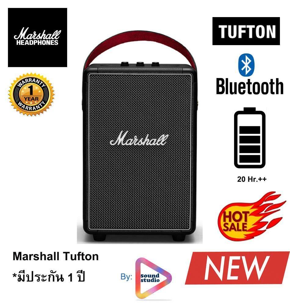 พัทลุง Marshall Tufton Bluetooth Speaker ลำโพงบลูทูธที่สุดของมาร์แชลกับกำลัง 80 วัตต์สามารถใช้งานได้ต่อเนื่อง 20ชม.กับ ราคาพิเศษ!! และ (ประกัน 1 ปี)*โดย Sound studio